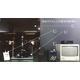 光学部品接合用UV硬化装置 製品画像