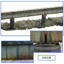 必見!【ドローン 作業事例】橋梁点検 製品画像