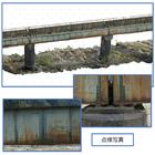 【ドローン作業事例】橋梁点検 製品画像