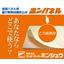 金属パネル用断熱結露防止材 ホンパネル 製品画像