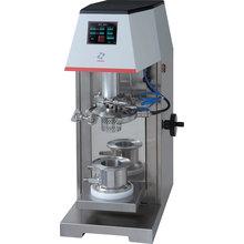 ●粒度分布をシャープに揃える攪拌機 フィルミックス(R)56-L 製品画像