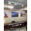 飛沫感染防止 防炎認定透明ロールスクリーン(KOYO エアパス) 製品画像