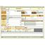 医療機器卸売業向け販売管理システム『A/4シリーズ』 製品画像