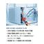 スニファ専用ヘリウムリークディテクタ XL3000flex 製品画像