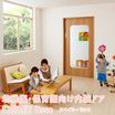 保育園・幼稚園向け 内装ドア『スマイリー リッセ』 製品画像