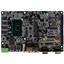 EPIC規格i5搭載産業用CPUボード【EPIC-SKU7】 製品画像