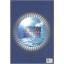 ジョンソンスクリーン 総合カタログ 製品画像