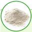 粉末原料『植物発酵エキス FCS010』 製品画像