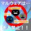 セキュリティソフト【TSFS】 製品画像