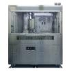 微生物検査装置 YLD-150-II 製品画像