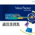 2軸スクリュコンプレッサ流動解析 製品画像