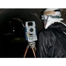 受託調査『上下水道調査』 製品画像