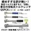 東日 空転式単能形トルクレンチQSPCAシリーズ 製品画像