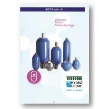 油圧アキュムレータ 製品画像
