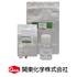 ciKIC IEC Maturation Medium 製品画像