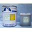 水溶性切削液 WS500A 製品画像