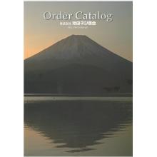 池田ネジ商会総合カタログ 製品画像