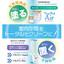 室内の抗菌・抗ウイルス対策に、塗料製品と除菌装置のコラボ販売! 製品画像