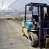 【農業分野】 プラスチック製敷板『リピーボード』 製品画像