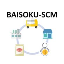 BAISOKU-SCM 製品画像