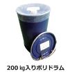 業務用消臭剤『ノーズパル V-SA/V-SAL』 製品画像