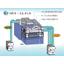 噴流式ガラス基板温調システム『クリスタルジェット』 製品画像
