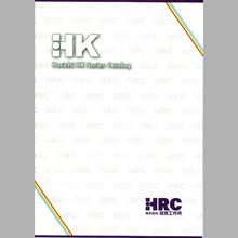 株式会社堀地工作所 工作機械HKシリーズ 総合カタログ 製品画像