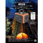 2019年 グッドデザイン賞受賞 リチウムイオン蓄電池 AC50 製品画像