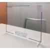 飛沫防止パーテーション『 デスクウォール』 製品画像