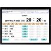 勤怠管理・就業管理システム BIZWORK+ ビズワークプラス 製品画像