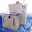 真空電解超音波洗浄機『VAC ELIOS』 製品画像