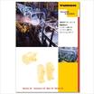 流量センサ| 液体用フローセンサ セレクションガイド※無料進呈中 製品画像