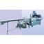 逆ピロー包装機『PROTO-R600B-G1』 製品画像
