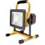 『充電式LED作業灯』 製品画像