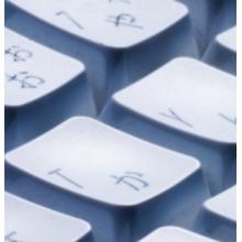 【業務実績】PLC関係/高圧ガス設備充填制 製品画像