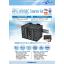 産業用PC『HPU A100EC Starter Kit』 製品画像