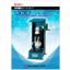 粉砕機器シリーズ 総合カタログ vol.17 製品画像