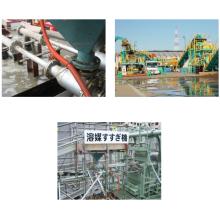 土壌洗浄装置「瞬間混合器DEM/活用システム」 製品画像