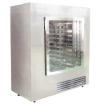 冷風乾燥システム『EC-DRY』 製品画像
