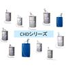 エア式ケミカルドラムポンプ「CHD-20Aシリーズ」 製品画像