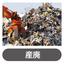 産業廃棄物処理工場専用 消臭剤『デオフレ』 製品画像