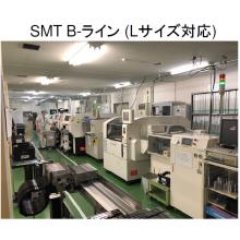 プリント基板表面実装(SMT)工程:Lサイズ基板対応のご紹介 製品画像