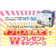 【ご購入キャンペーンのお知らせ】ハイドロトレーサーHT-50 製品画像