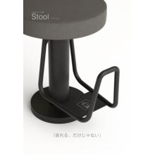 椅子『BAG-IN CHAIR Stool』 製品画像