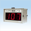 大声測定器 SI-201 レンタル 製品画像