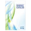 ガス発生装置総合カタログ GENERAL CATALOG 製品画像