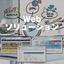 Webソリューション 製品画像