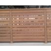 【木製】木塀『Wooden fence』【学校施設目隠し塀等】 製品画像