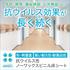 『抗ウイルス性 ノーワックスビニル床シート』 製品画像