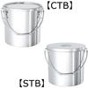 吊り下げ式ステンレス密閉容器/汎用容器【CTB】【STB】 製品画像